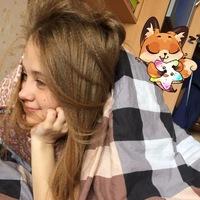 София Одинцова