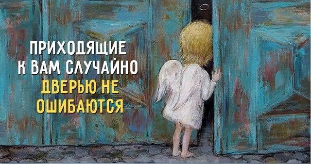 https://pp.userapi.com/c836727/v836727556/522e4/-uevyB8fF8Q.jpg