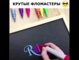 Тоже захотели порисовать такими?