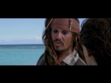 Отрывок из фильма Пираты Карибского моря 4: На странных берегах (2011)