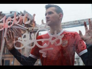 adidas. Санкт-Петербург -- футбол на улицах городов Кубка конфедераций 2017