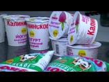 ЗАО Калининское йогурт