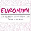 Euromama - одежда для беременных и кормящих мам!