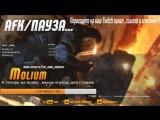 TGM Live - Снова соло бф , ждем Ская - Battlefield 1