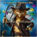 Эдуард Ефимов фото #23
