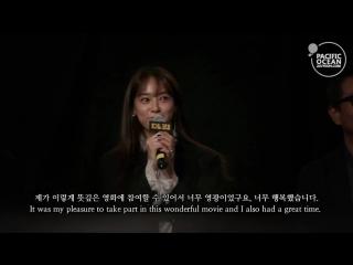 [Fancam] 20170116 이주연 더킹 vip 시사회 무대인사