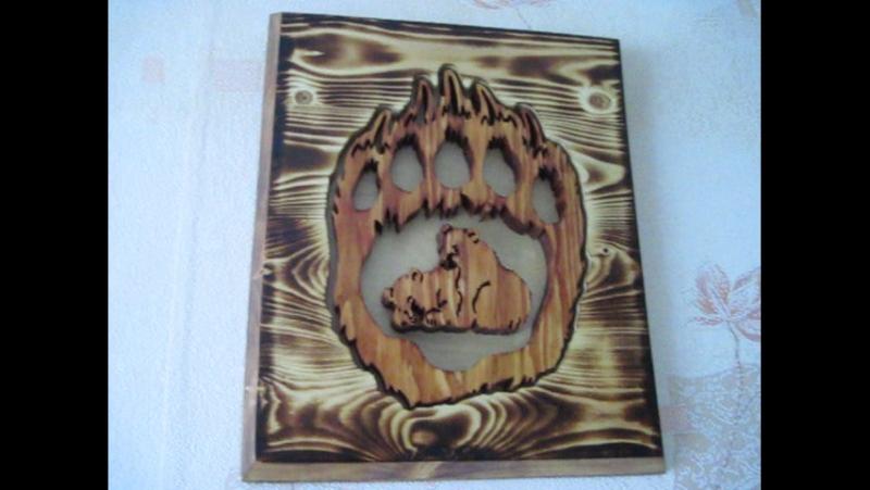 Картина Медвежата, художественное выпиливание, изготовлено в 1 экземпляре