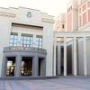 Центр інфо Київського інституту ІВ та права