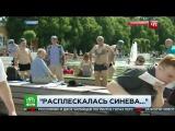 Пьяный десантник ударил журналиста канала НТВ