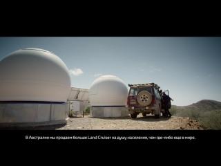 Toyota Land Cruiser: экстренная сеть Emergency Network