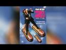 Голый пистолет 2 12 Запах страха (1991) | The Naked Gun 2
