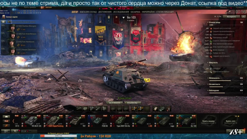 World of Tanks 777 PORTVEIN POPO)