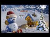16, 17, 18 декабря с 17-00 Гостиная Деда Мороза.