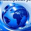 Plitka-S-Ulybkoy Dubovoe
