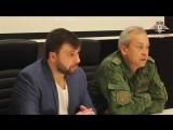 Денис Пушилин и Эдуард Басурин провели презентацию Белой книги