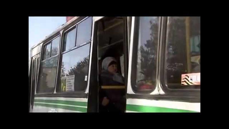 Лесник 2 сезон 55 серия 7 серия 28 03 2013 Сериал