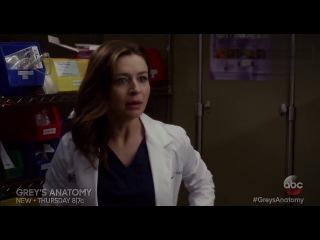 Анатомия страсти / Grey's Anatomy / 13 Сезон / 5 Серия - Промо HD