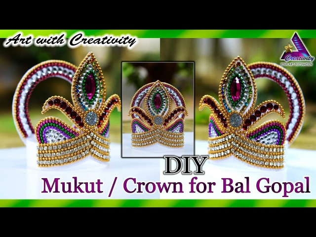 DIY Mukut Crown For Bal Gopal | Kundan mukut | Janmasthami | Art with Creativity 252