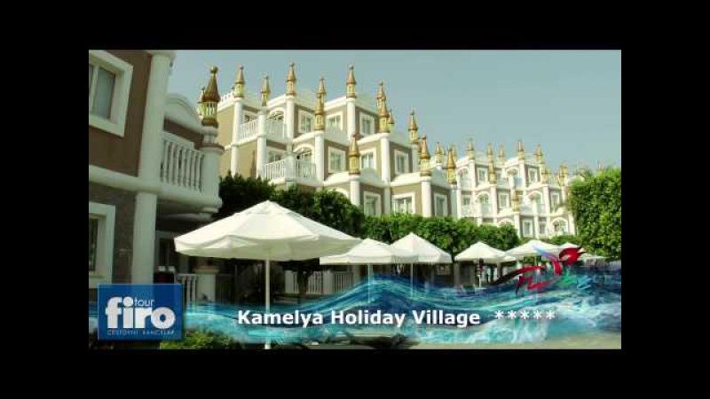 Kamelya World – Kamelya Holiday Village *****, Turecká riviéra - Turecko - FIRO-tour