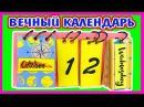 DIY Организация Рабочего Стола 3 БЮДЖЕТНЫХ ИДЕИ Вечный Календарь Подставка Для Ка...