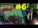 TMNT 3 Mutant Nightmare Прохождение 6 Спасаем Сплинтера от Командос Бишопа