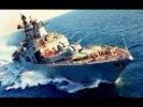 Необычные корабли Российского флота. Ударная сила России. Документальный фильм