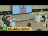 Волейболистка Гамова представила в Москве книгу о спорте и любви