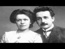 Einsteinın Sevr Antlaşmasından Beter Evlilik Sözleşmesine Ait 10 Tuhaf Şart Sesli Anlatım