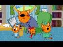 Три кота | Серия 14 | Говорящая птица