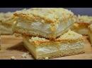 Дрожжевой ПИРОГ с Творогом и Крошкой | Воздушный и СочныйYeast pie with cottage cheese and crumb