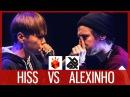 HISS vs ALEXINHO | Grand Beatbox SHOWCASE Battle 2017