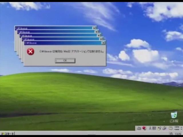 The Life of a Computer User (AKA Windows Gourmet Race)