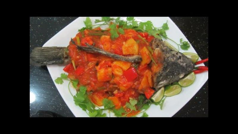 Cá chép chiên hoa cúc Рыба-белка в кисло-сладком соусе Cá chiên sốt chua ngọt Sweet sour fish