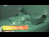 Каникулы в Мексике   2  Ночь на вилле  Выпуск 57  Эфир 22 05 2012
