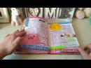 Мой личный дневник 10 (обновления 3)