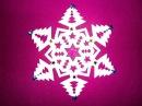 Снежинки из бумаги Новогодние поделки своими руками