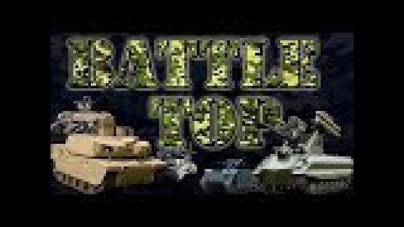 БОЕВЫЕ РОБОТЫ ★ THeMIS ADDER; Уран-9; MUTT; ARCV Black Knight; MAARS