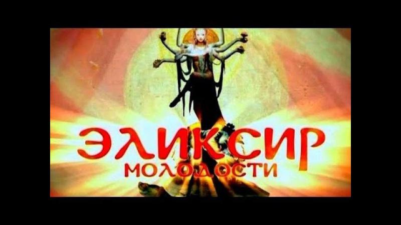 Запах Клеопатры Диеты древних красавиц Эликсир молодости №15 14 11 2013