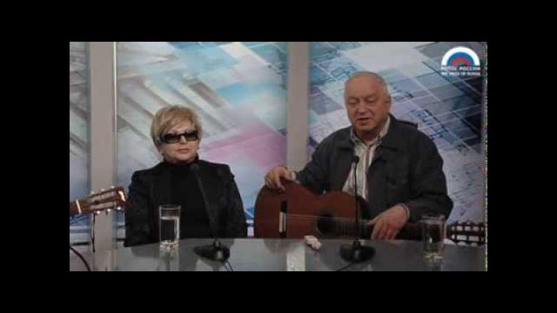 Сергей и Татьяна Никитины: Если ты можешь, надо брать вершины