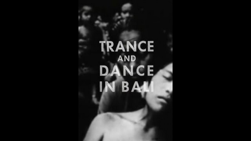 Транс и танцы на Бали - /1952/ ~ Грегори Бэйтсон и Маргарет Мид