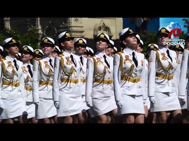 Женщины военнослужащие на параде Победы 2016