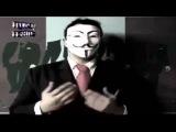 Anonymous Message To Ferguson /FBI