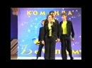 КВН Команда КВН БЕДЛАМ 1\4 финала, Уральская Лига КВН, 2002 год