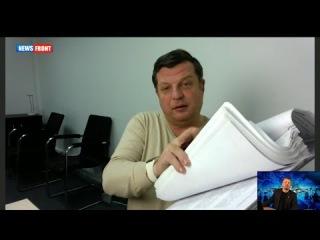 Алексей Журавко: Правый сектор и боевики Ислямова в Херсонской области террориз...