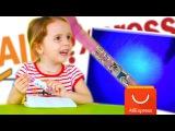 Детский АЛИЭКСПРЕСС. ВОЛШЕБНАЯ ручка ультрафиолет.  Распаковка посылки из Китая