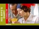 «Дневник его жены» (2000 г.) Жанр: драма, фильм-биография