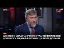Новинский историей с Саакашвили людей отвлекают от решения насущных проблем Последствия 13 09 17
