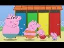Свинка ПЕППА на русском ВСЕ серии ПОДРЯД #10 смотреть лучшее мультики для детей Pep...