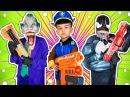 ЩЕНЯЧИЙ ПАТРУЛЬ смотреть НЕРФ ВОЙНА Гонщик и Скай против Джокера и Венома Nerf War Pa...