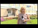 МЕДИКЛИНИК. Путь к здоровью всей семьи 25. Клиника на Терновского.